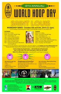 hoop poster 2014 C